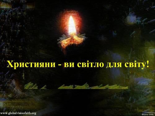Легенды на русском языке читать онлайн
