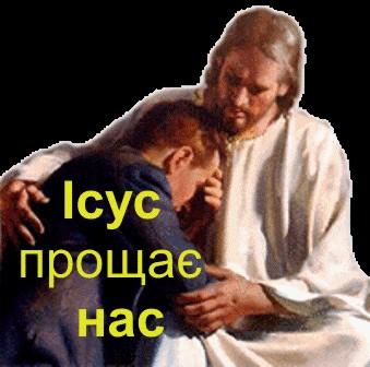 Псалтирь на церковно-славянском языке читать онлайн